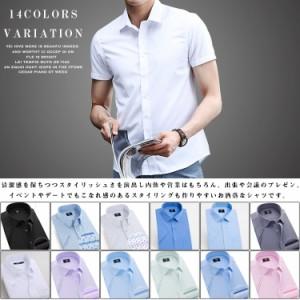 ワイシャツ メンズ ビジネスシャツ Yシャツ 半袖 半袖ワイシャツ ビジネス カラーシャツ お葬式 礼服 結婚