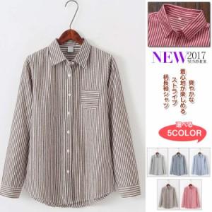 ストライプシャツ 長袖シャツ カジュアルシャツ コットンシャツ ブラウス トップス レディース 羽織 シンプル ナチュラル 体型