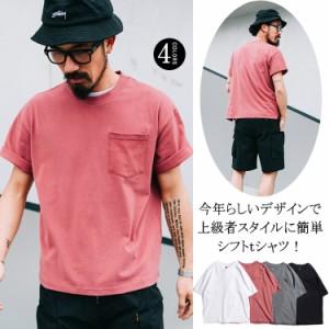 男女兼用tシャツ カジュアルtシャツ 無地tシャツ クルーネック 半袖tシャツ 夏tシャツ シンプルtシャツ カットソー コット