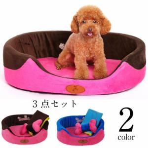 """""""洗える 猫ベッド 犬ベッド 犬 ベッド ペットベッド 猫 ペット 犬用 大型犬 中型犬 小型犬 ネコ用 猫 ネコ キャット  """""""