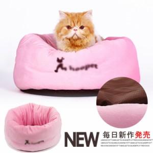 """""""猫ベッド 犬ベッド 犬 ペットベッド ベッド ハウス 洗える 猫 ペット 犬用 大型犬 中型犬 小型犬 ネコ用 猫 ネコ キャット  """""""