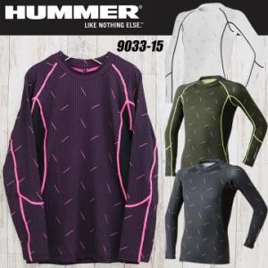 【送料無料】アタックベース HUMMER クールコンプレッション 長袖クルーネックインナーシャツ 9033-15 消臭 接触冷感 【春夏】