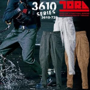 【即日発送】寅壱 トライチ 迷彩柄トラスタイルパンツ ストレッチ カモフラ柄 トラ柄 3610シリーズ 3610-720 作業服 作業着 ズボン