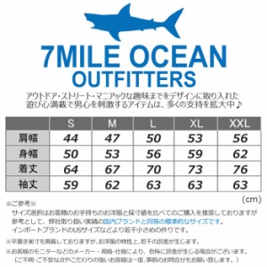 7MILE OCEAN メンズ パーカー プルオーバー スウェット スエット 裏起毛 白 黒 グレー ネイビー アメカジ アウトドア ストリート