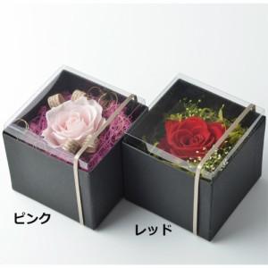 フラワーボックス クラシック プリザードフラワー ブリザードフラワー プリザーブドフラワー 誕生日 結婚祝い お祝い 出産祝い お花 記