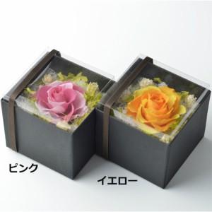フラワーボックス カラーブロック プリザードフラワー ブリザードフラワー プリザーブドフラワー 誕生日 結婚祝い お祝い 出産祝い お花