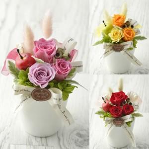 トリニティ クリアケース付き プリザードフラワー ブリザードフラワー プリザーブドフラワー 誕生日 結婚祝い お祝い 出産祝い お花 記