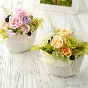チャーム クリアケース付き プリザードフラワー ブリザードフラワー プリザーブドフラワー 誕生日 結婚祝い お祝い 出産祝い お花 記念