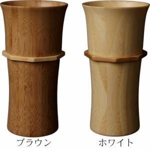 RIVERET タンブラー L(1脚) グラス おしゃれ 結婚祝い 木 木製 ギフト コップ プレゼント お祝い