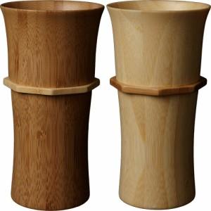 RIVERET タンブラー L ペア グラス おしゃれ 結婚祝い 木 木製 日本製 ギフト コップ プレゼント お祝い セット