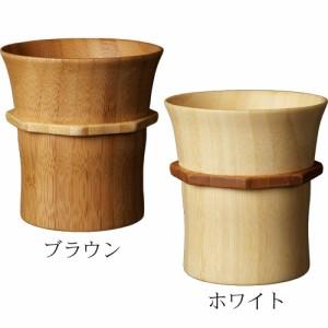 RIVERET タンブラー S(1脚) グラス おしゃれ 結婚祝い 木 木製 日本製 ギフト コップ プレゼント お祝い
