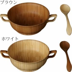 RIVERET スープカップセット おしゃれ 結婚祝い 木 木製 日本製 ギフト プレゼント お祝い