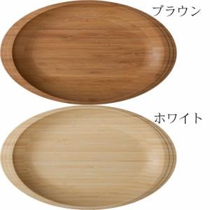 RIVERET パスタプレート(1枚) お皿 プレート おしゃれ 結婚祝い 木 木製 日本製 ギフト プレゼント お祝い