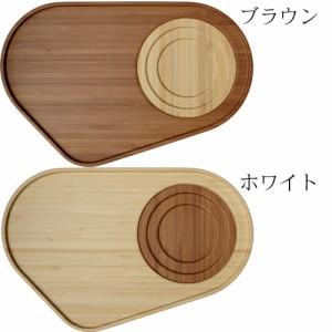 RIVERET トレイ おしゃれ 結婚祝い 木 木製 日本製 ギフト プレゼント お祝い セット