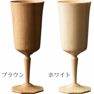 RIVERET オクタス(1脚) グラス おしゃれ 結婚祝い 木 木製 日本製 ギフト コップ プレゼント お祝い
