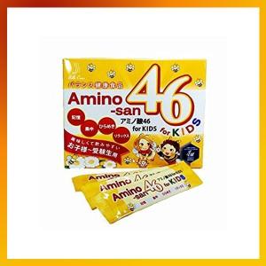 """""""アミノ酸46 for KIDS (他商品と同梱不可)"""""""