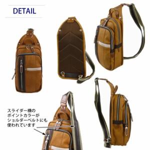 【送料無料】ボディバッグ メンズ ボディバッグ レディース ボディーバッグ メンズ 斜めかけワンショルダー MOUSTACHE YVQ-5985