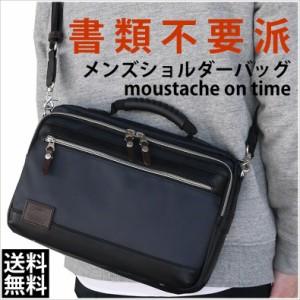 """""""送料無料 ショルダーバッグ メンズ メンズショルダーバッグ moustache on time(ムスタッシュオンタイム) 2WAYショルダーバッグ YQC-2281"""""""