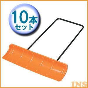 """""""アイリスオーヤマ 【10セット】 PPスノープッシャーワイド【送料無料】"""""""