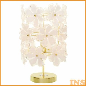 【おしゃれ 照明】Bloom ブーケテーブルライト【間接照明 ロココ調 インテリア照明  】キシマ GEM-6899【DC】【B】【送料無料】【●2】