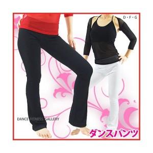 ダンスパンツ★BL1518 ローライズ超ストレッチブーツカット美脚パンツ★フィットネス パンツ・ベリーダンス パンツ・ダンスウェア