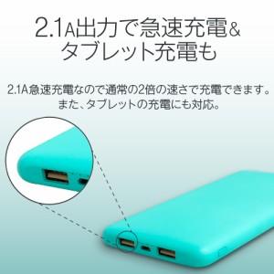【送料無料】モバイルバッテリー 携帯充電器 10000mah 軽量 薄型 2台同時充電 2.1A iPhone Android