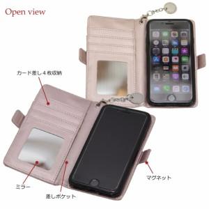 iphoneケース iphone8 手帳型 スマホケース キラキラ メタリックカラー 横開き iphone6 iphone7 iPhone6s ケース 大人 ミラー付き
