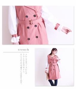 斬新なトレンチデザインのワンピース mode-2397 Sawa a la mode サワアラモード 大人 otona kawaii かわいい cawaii 洋服