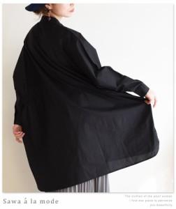 モノトーンドットのドルマンシャツ mode-2526 Sawa a la mode サワアラモード 大人 otona kawaii かわいい cawaii 洋服