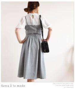 半袖インナー付きリボンが可愛いグレンチェックワンピース Sawa a la mode サワアラモード 大人 otona かわいい cawaii mode-2928