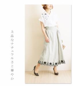 上品なナチュラルさと華やかワイドパンツ Sawa a la mode サワアラモード 大人 otona かわいい cawaii mode-maru-803-8727