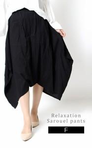 wayリラックスシンプルロング変形サルエルパンツ mode-0020 Sawa a la mode サワアラモード 大人 otona kawaii かわいい cawaii 洋服