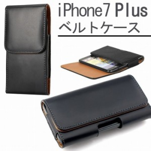 07b2f9240d iPhone7 Plus ベルトケース ベルトクリップ ケース PU レザー ベルト ケース
