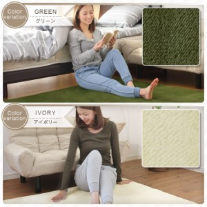 洗える フランネル ラグマット 250×200cm 200×250cm 長方形 3畳 滑り止め付き 床暖房対応 抗菌防臭 防ダニ