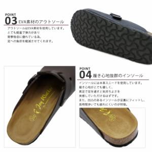サボ メンズ JoyWalker ジョイウォーカー 2209P コンフォートサンダル 秋コーデ シューズ 靴【送料無料】