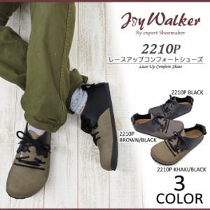 シューズ メンズ  JoyWalker ジョイウォーカー 2210P レースアップ コンフォートシューズ 靴 秋コーデ【送料無料】