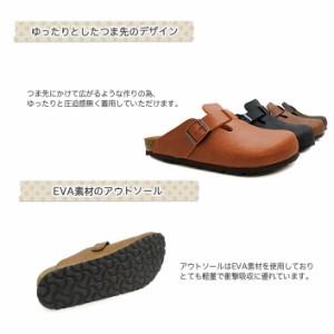 靴 レディース JoyWalker ジョイウォーカー 109 フラット サボ コンフォートサンダル 秋コーデ【送料無料】