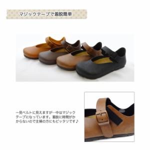靴 レディース JoyWalker ジョイウォーカー 179 フラット ストラップ コンフォートシューズ 秋コーデ【送料無料】