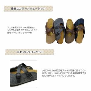 靴 レディース JoyWalker ジョイウォーカー 112PN フラット クロスベルト サボ コンフォートサンダル 秋コーデ【送料無料】