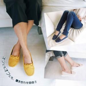 JoyWalkerPlus ジョイウォーカープラス B102 モカシン コンフォートシューズ WHITE SOLE 秋コーデ 【送料無料】