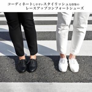 JoyWalkerPlus ジョイウォーカープラス BO105 オックスフォード コンフォートシューズ 秋コーデ 【送料無料】