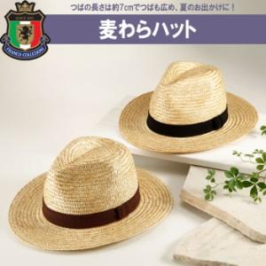 送料無料 麦わら帽子 男女兼用 メンズ レディース シンプル 麦わら 帽子 ハット ベージュ ブラック ブラウン つば広 UV 紫外線対策