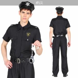 送料無料 男女兼用 ポリス ブラック 警察官 おまわりさん 帽子 ネクタイ 手錠 メンズ 大きいサイズ コスプレ コスチューム ハロウィン