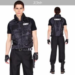 送料無料 男女兼用 スワット アメリカ特殊部隊 SWAT ブラック ポリス メンズ 大きいサイズ コスプレ コスチューム ハロウィン