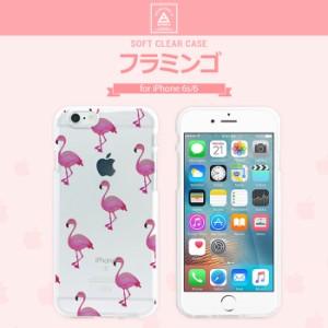 7c6de1a30d ≪iPhone6S/6≫ソフトクリアケース フラミンゴ/ソフトケース/ピンク/シンプル