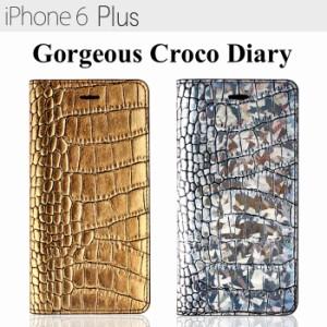 ●[送料無料]≪iPhone6 Plus≫ゴージャスクロコ手帳型ケース/GAZE/レザー/本革/ゴールド/シルバー/アイフォン6プラスケース/スマホケース