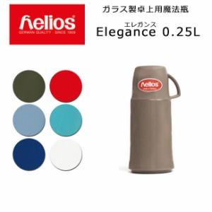 HELIOS/ヘリオス  ガラス製卓上用魔法瓶 Elegance エレガンス 0.25L  【雑貨】