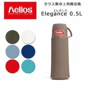 HELIOS/ヘリオス  ガラス製卓上用魔法瓶 Elegance エレガンス 0.5L 【雑貨】