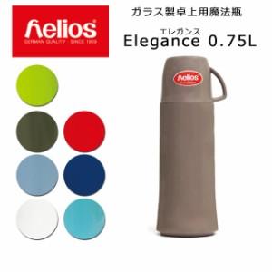 HELIOS/ヘリオス  ガラス製卓上用魔法瓶 Elegance エレガンス 0.75L 【雑貨】