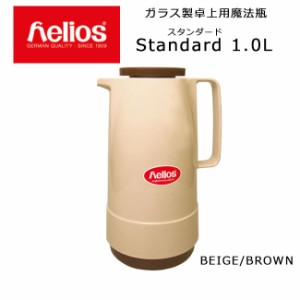 HELIOS/ヘリオス  卓上魔法瓶 Standard 1.0L スタンダード 1.0L  【雑貨】